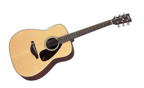 Yamaha guitar for kids